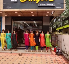 ANGELS BOUTIQUE HARIPAD