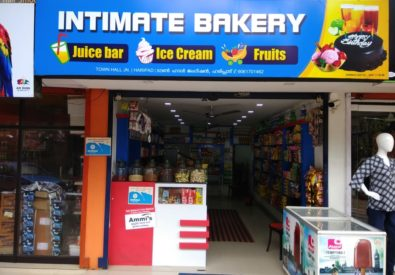 INTIMATE BAKERY
