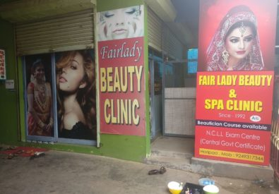 Fairlady beauty clinic