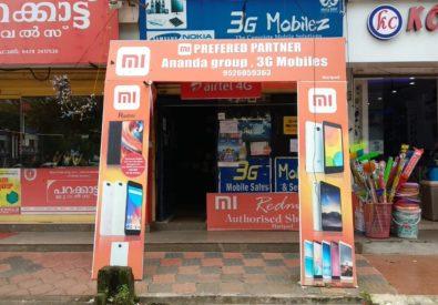 3G Mobiles Haripad