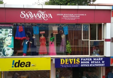 Saawariya Boutique
