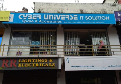 Cyber Universe IT solution Haripad