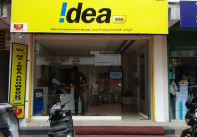 Idea showroom Haripad