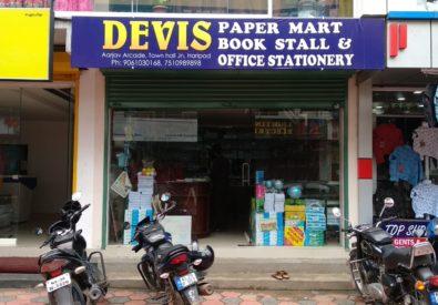 Devis papermart Haripad