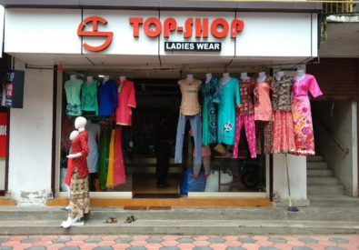 Topshop Ladies wear Haripad