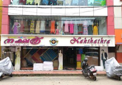 Nakshatra Silks Haripad