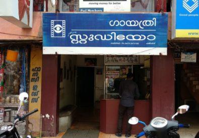 Gayathri studio Haripad
