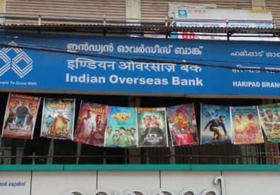 Indian Overseas Bank Haripad