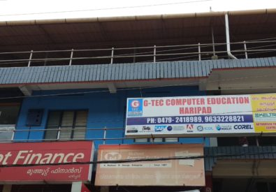 G Tech Computer Education Haripad