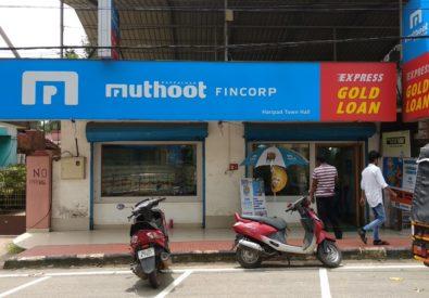 Muthoot Fincorp Haripad
