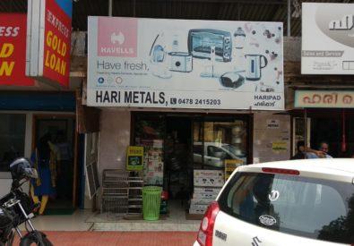 Hari Metals Haripad