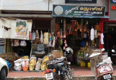 Anand Stores Haripad