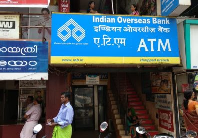 Indian Overseas Bank ATM Haripad