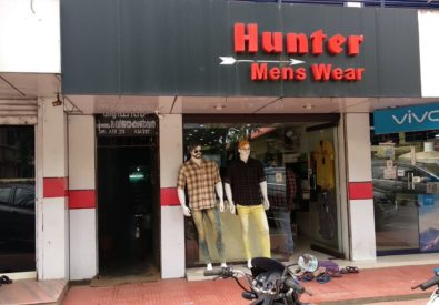 Hunter Mens Wear Haripad