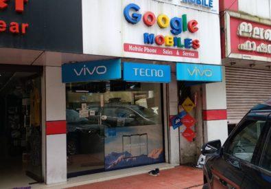 Google Mobiles Haripad