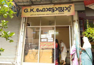 G.K Photostat Haripad