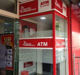 South Indian Bank ATM Haripad