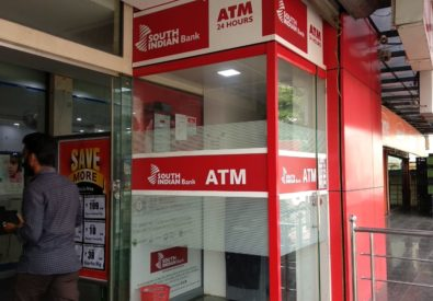 South Indian Bank ATM Haripad