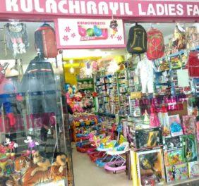 Kulachirayil Ladies Fancy Haripad