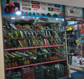 Matha Leather World Haripad