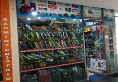 Matha Leather World Haripad