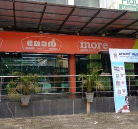 More Supermarket Haripad