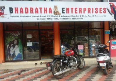 Bharath enterprises haripad