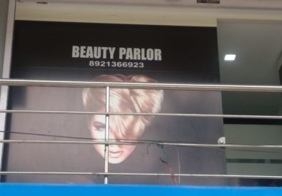 white beauty parlour