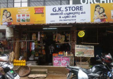 G K Store