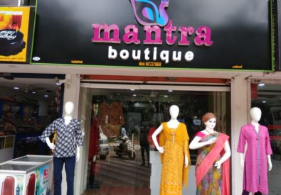 Mantra boutique