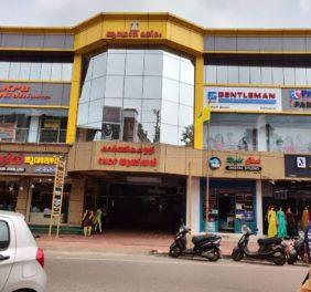 KPB Nidhi Ltd haripad