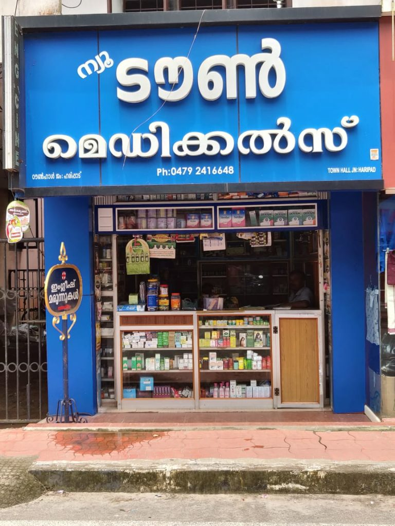 Medical Stores in Haripad Municipality