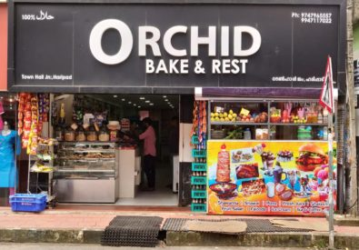 Orchid Bake and Rest Haripad