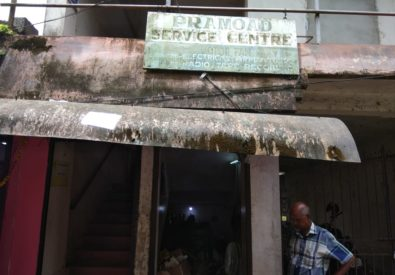 Pramod Service Centre haripad