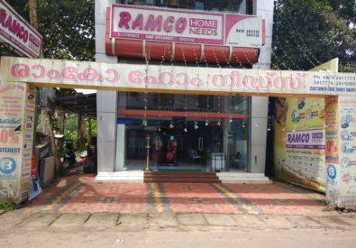 Ramco home needs haripad