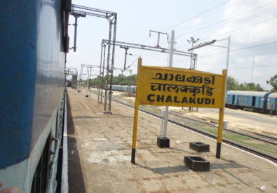Railway Station Chalakudy