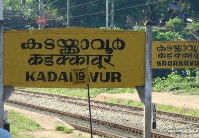 Railway Station Kadakkavoor