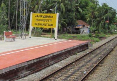 Railway Station Kazhakkoottam
