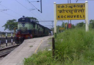 Railway Station Kochuveli