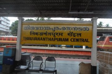 Railway Stations In Thiruvananthapuram District and Helpdial Numbers
