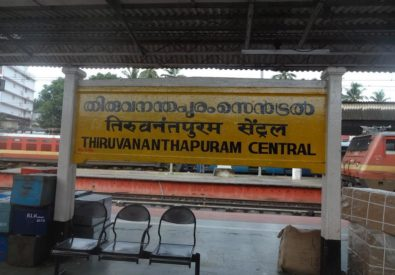 Railway Station Trivandrum