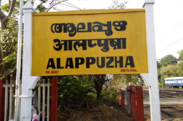 Railway Stations in Alappuzha District and Helpdial numbers