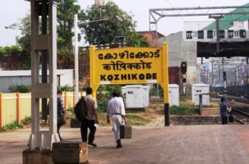 Railway Stations In Kozhikode District and Helpdial Numbers