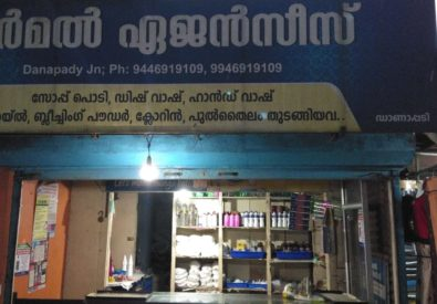Nirmal agencies danapady