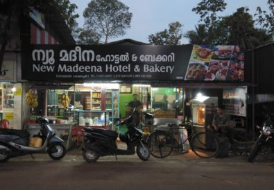 New madheena Hotel and bakery danapady