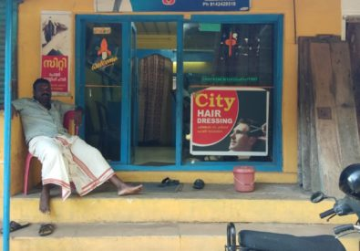 City gents beauty parlour west Nada haripad