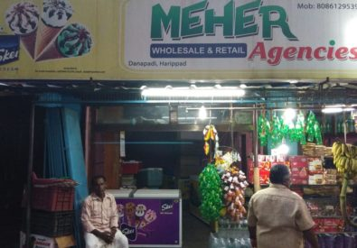 Meher wholesale & retail agencies danapady