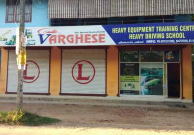 Varghese heavy equipment traning centre & heavy driving ...