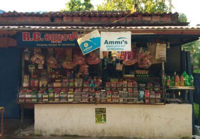 R. C store's west Nada haripad