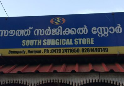 South surgical store haripad